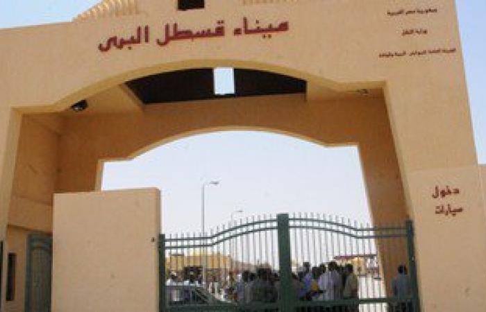 إحباط محاولة هروب 3 طلاب مطلوبين أمنياً إلى دولة السودان