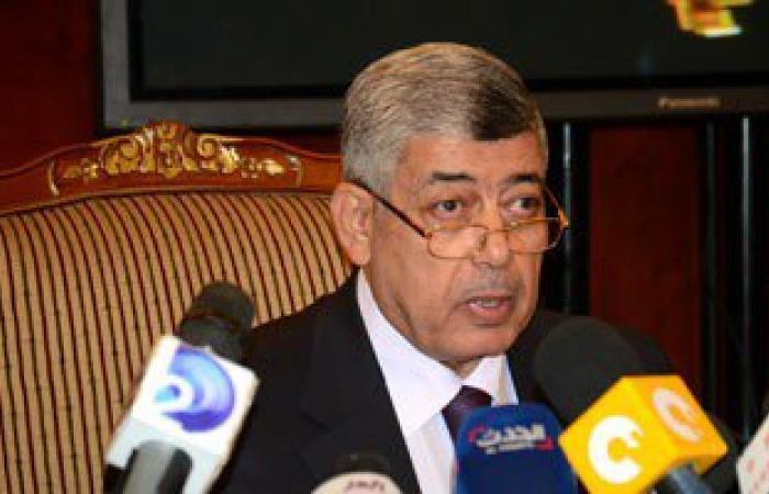 اليوم.. وزير الداخلية يشهد الاحتفال بيوم المجند