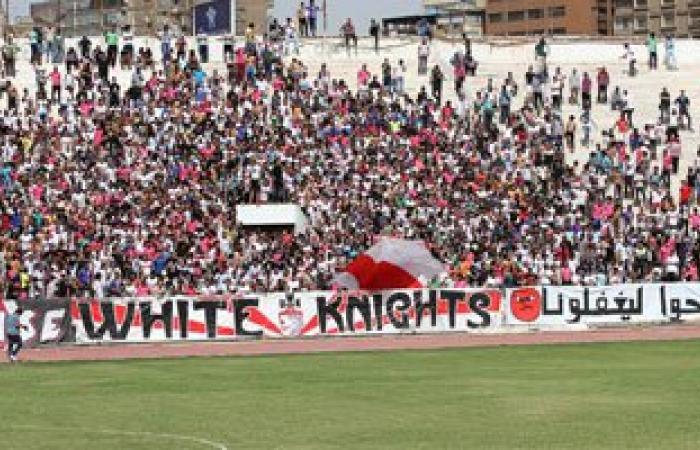 """محامى """"وايت نايتس"""": المحكمة أسقطت حقنا فى الاستئناف بقضية إستاد القاهرة"""