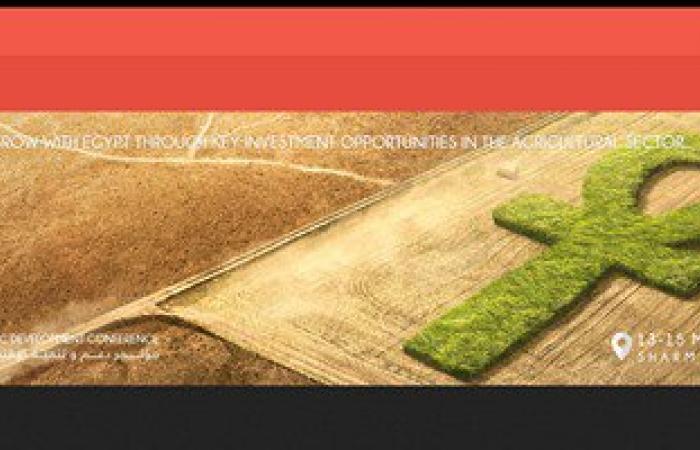 ملف تفاعلى.. كيف تشارك فى المؤتمر الاقتصادى بشرم الشيخ