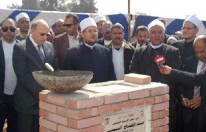 مختار جمعة يضع حجر الأساس لمبنى مديرية الأوقاف الجديد ببنى سويف