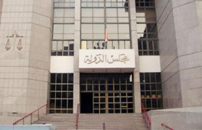 """""""القضاء الإدارى"""" يلغى قرار محافظ القاهرة بطرح أراضى بالقطامية للمزاد"""
