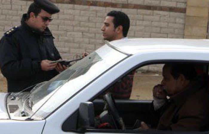 ضبط عاطلين لاتهامهما بالاتجار فى المواد المخدرة بالشيخ زايد
