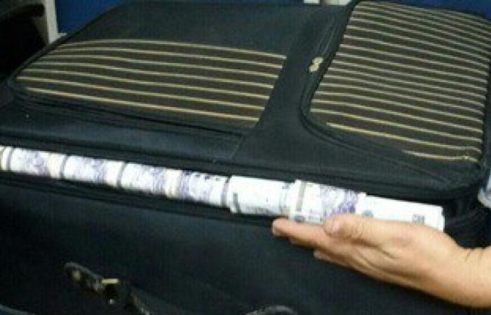 إحباط محاولة تهريب 400 ألف ريال سعودى مع راكب مصرى بمطار القاهرة