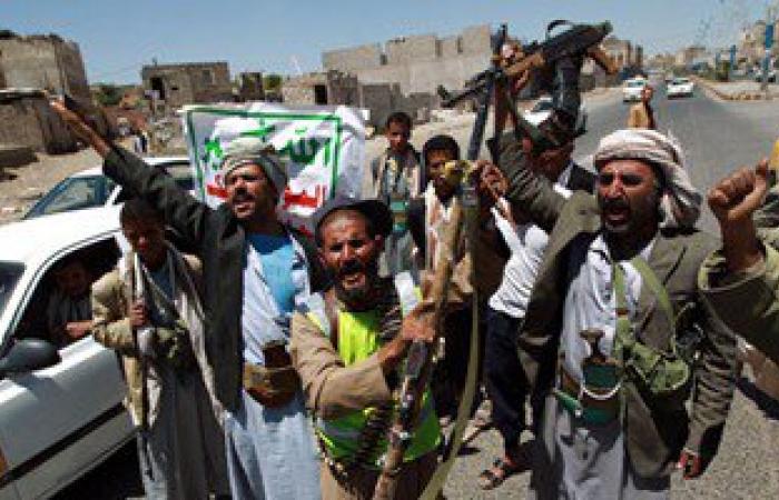 صحيفة اليمنية: الحوثيون يسيطرون على القوات الجوية