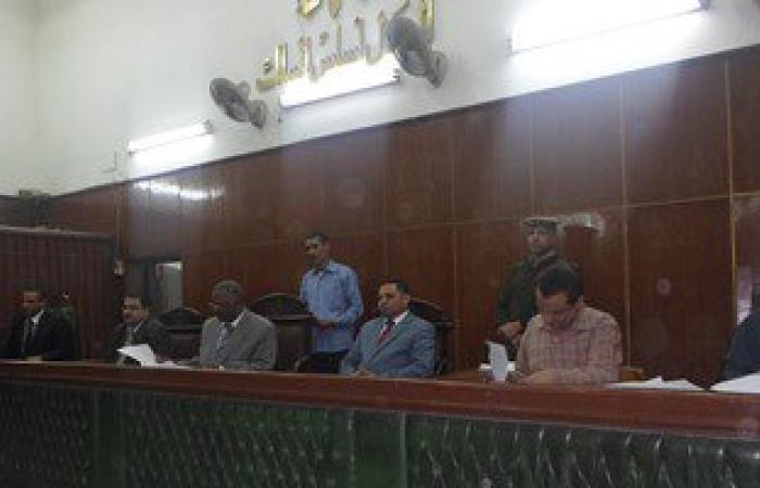 تأجيل محاكمة المتهمين بقتل حارس محافظ البنك المركزى لجلسة 13 يونيو