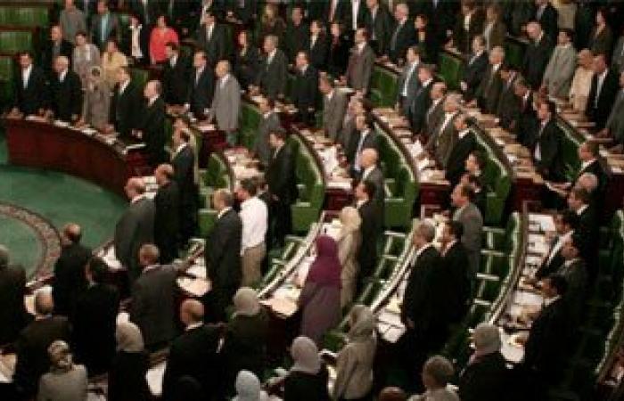 البرلمان التونسى يصادق الليلة على قانون مكافحة الإرهاب