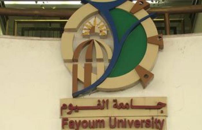 جامعة الفيوم تطلق مبادرة للتوعية ضد فيروس سى بقرى المحافظة