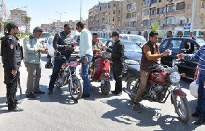 ضبط 47 دراجة بخارية بدون تراخيص خلال حملة أمنية ببورسعيد