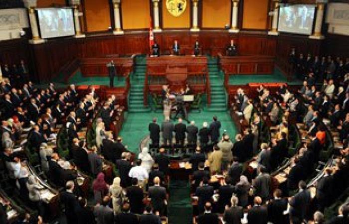 برلمان تونس يبدأ النظر فى قانون مكافحة الإرهاب