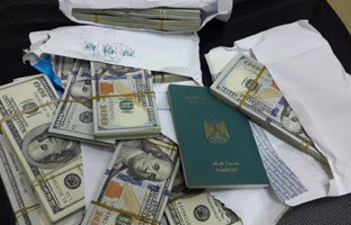 أمن مطار القاهرة يحبط تهريب ١٣٧ ألف دولار مع راكبين مسافرين للصين