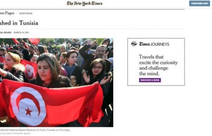 نيويورك تايمز: حادث تونس ضربة للسياحة والاقتصاد والمجتمع الدولى