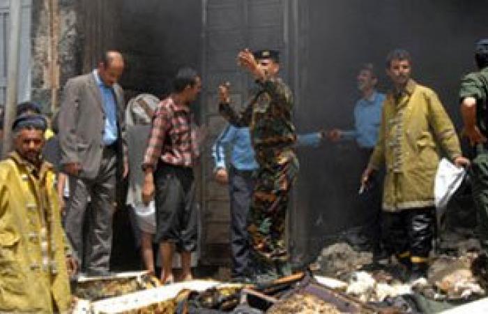 """ارتفاع ضحايا تفجيرات """"داعش"""" فى اليمن إلى 142 قتيلاً"""