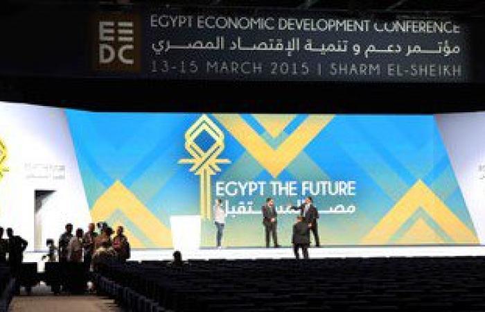 موجز الصحافة العالمية: بدو سيناء كلمة السر فى نجاح المؤتمر الاقتصادى