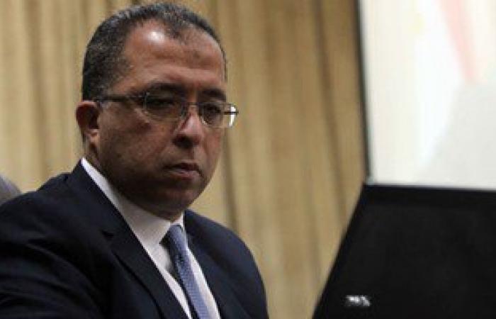 """موجز الاقتصاد.. """"التخطيط"""": تقدم 20 ألف مصرى للانضمام لـ""""بنك القيادات"""""""