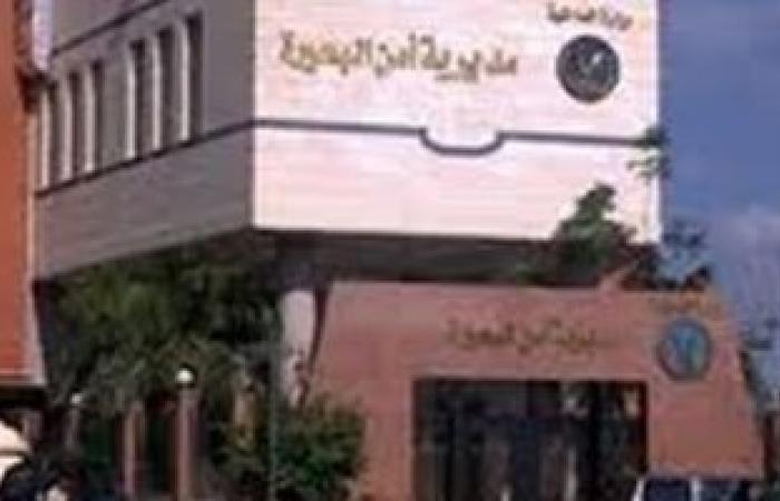 القبض على 4 من قيادات تنظيم الإخوان الإرهابى بالبحيرة (تحديث)