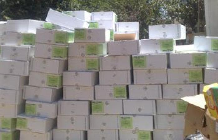 ضبط مصنع مبيدات زراعية بدون ترخيص بالبحيرة