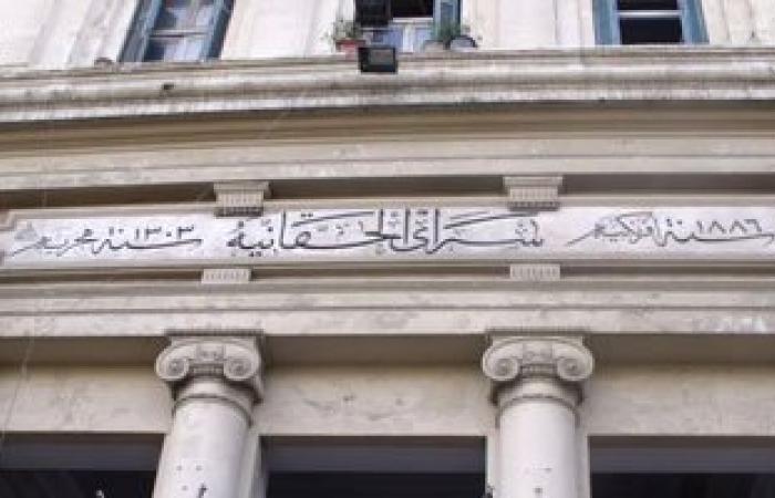 القضاء الإدارى يلزم مديريات الإسكندرية بصرف حافز الإثابة لـ400 موظف