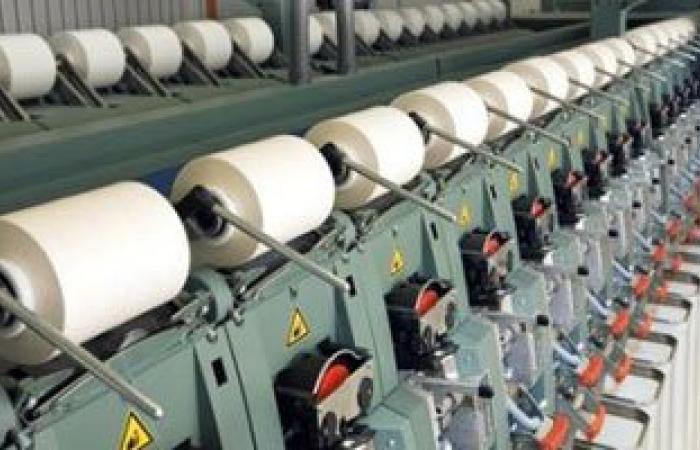 """""""النصر للغزل"""": تركيب أحدث ماكينات للصباغة لتحسين جودة ملابس التصدير"""