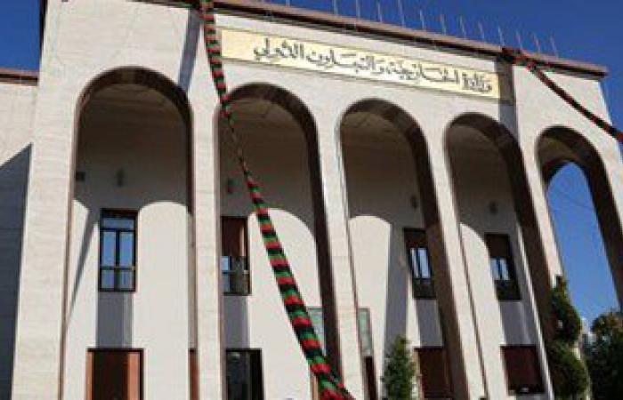 ليبيا: إغلاق 17 سفارة ليبية بالخارج وإسناد رعاية المصالح لسفارات أخرى