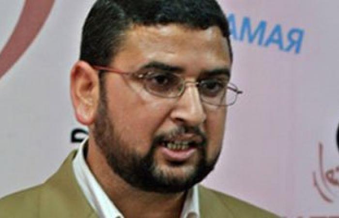 """حركة حماس تتهم إدارة """"فيسبوك"""" بإغلاق صفحتها"""