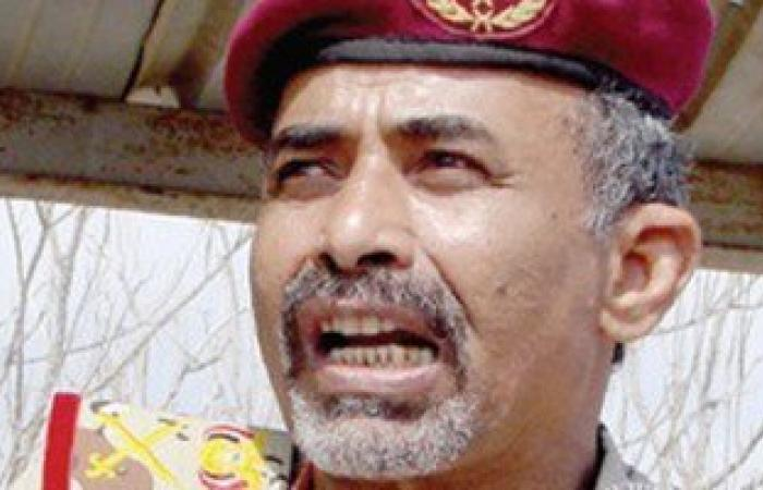 مصادر عسكرية: وزير الدفاع اليمنى محتجز فى قاعدة  بتعز
