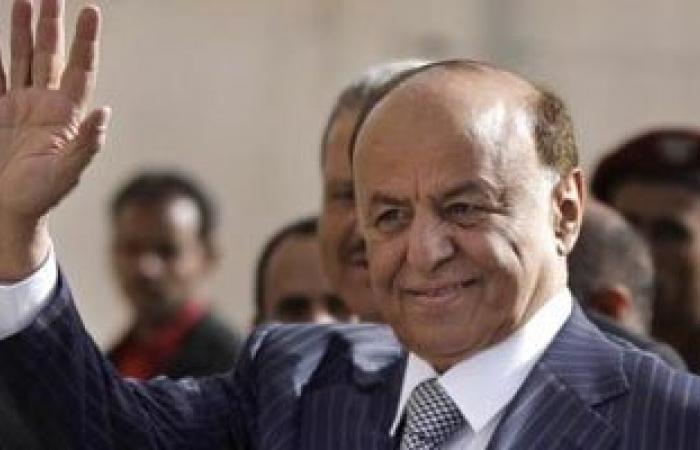 """نص رسالة """"هادى"""" لمطالبة دول الخليج بالتدخل العسكرى فى اليمن"""