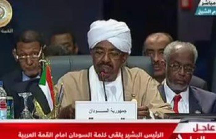 نص كلمة رئيس السودان بالقمة العربية.. البشير: الإرهاب أخطر ما يواجه أمتنا