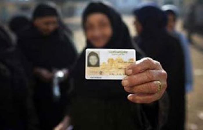 """""""قومى المرأة"""" بالإسكندرية يستخرج 7500 بطاقة رقم قومى بالمجان"""