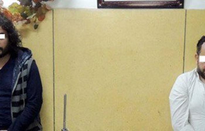 ضبط مواطن بجوال بانجو لتوزيعه على المعازيم ليلة زفاف ابنته بالجيزة