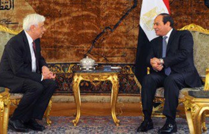 الرئيس اليونانى يغادر القاهرة بعد زيارته لمصر ولقاء الرئيس السيسى