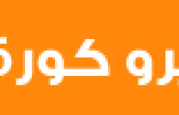 موجز أخبار مصر للساعة 6: 481 حالة تسمم بينهم 70 شخصا تحت العلاج و3 خطرة