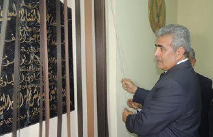 مدير أمن المنيا يفتتح قسم شرطة ويطالب الضباط بحسن معاملة المواطنين