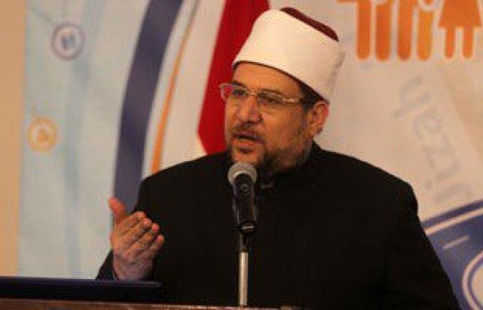 """""""الأوقاف"""" تضم 9 مساجد تابعة لجماعة """"الشوقيين التكفيرية"""" بالفيوم"""