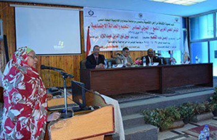 انطلاق فعاليات المؤتمر العلمى العربى التاسع بجامعة سوهاج