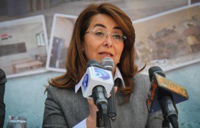 الحكم فى استئناف وزيرة التضامن على قرار حبسها لعدم تنفيذها حكما قضائيا اليوم