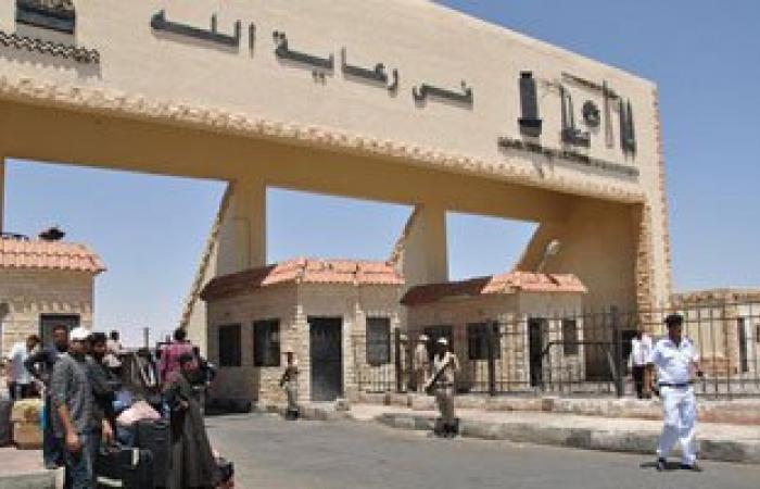 منفذ السلوم يستقبل 129 مصريا عائدين من ليبيا بينهم 25 غادروا متسللين