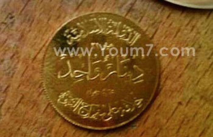 """بالصور.. """"داعش"""" يصدر أول عملة معدنية فى المناطق التى يسيطر عليها"""