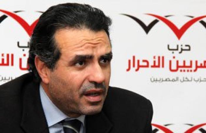 """""""المصريين الأحرار"""" عن توصيات تحصين البرلمان: نحن أمام أمرين أحلاهما مُر"""