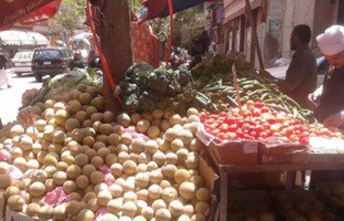 وجود أسواق الخضار والفاكهة فى الحى يقلل خطر الإصابة بمرض السكر بين سكانه