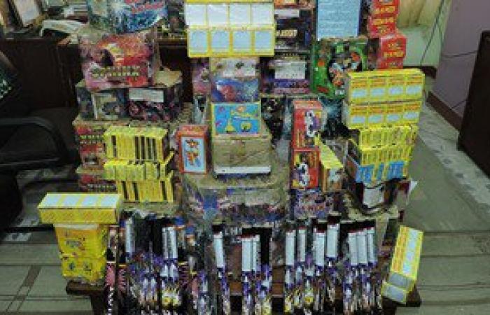 ضبط 2868 صاروخا وألعاب نارية فى حملة أمنية بمدينة طنطا