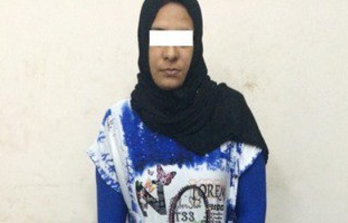 القبض على تاجرة مخدرات توزع الهيروين على كافيهات الإسكندرية