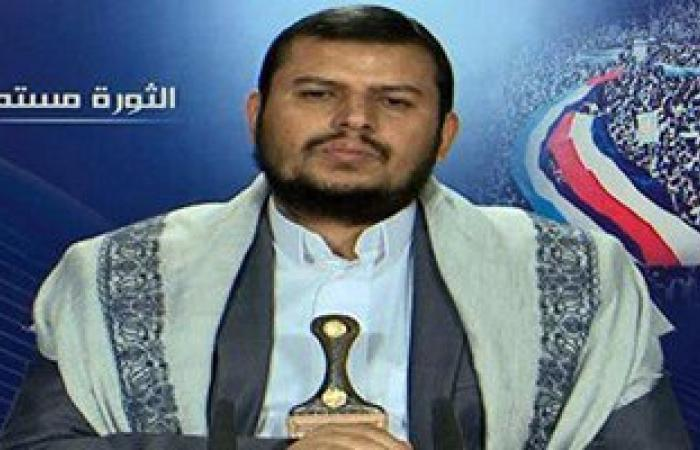 زعيم الحوثيين يحث انصاره على مواصلة القتال فى جميع الجبهات