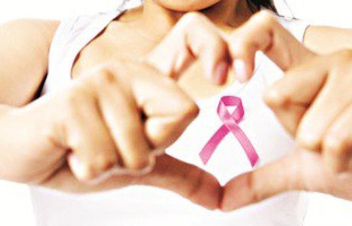 """تناول فيتامين """"د"""" والكالسيوم يساعد على مواجهة مرض سرطان الثدى"""