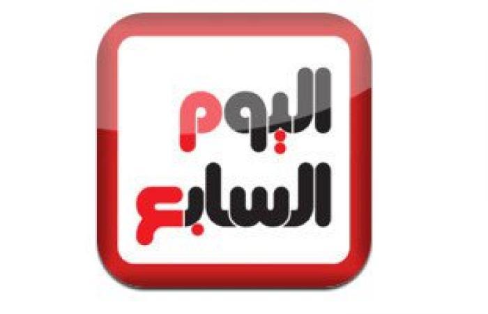"""""""اليوم السابع"""" يلغى حفل إفطاره السنوى تقديرا لحالة الحداد العام"""
