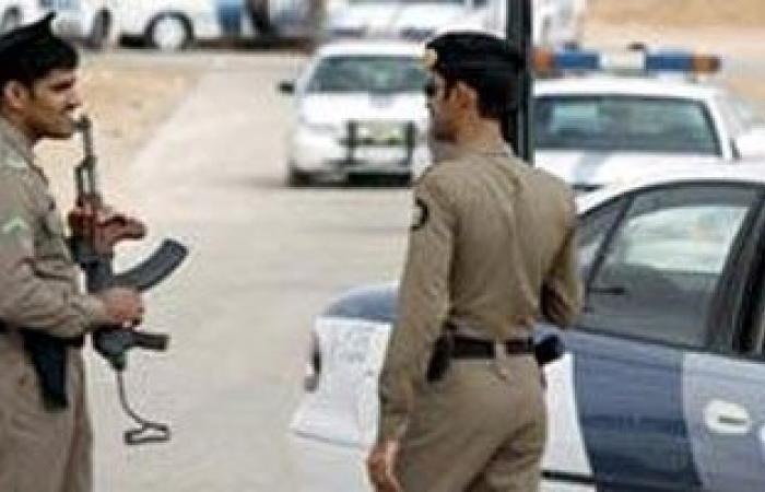 السعودية ترصد ملايين الريالات للكشف عن 4 مطلوبين