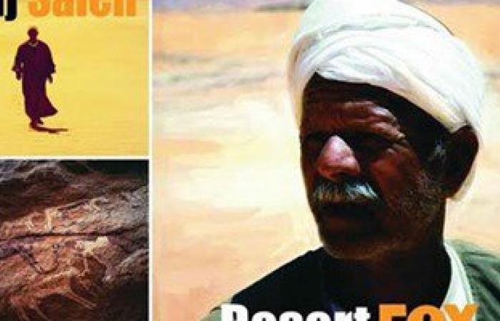 وفاة صالح زيدان أقدم دليل وقصّاص أثر بالصحراء الغربية والوادى الجديد