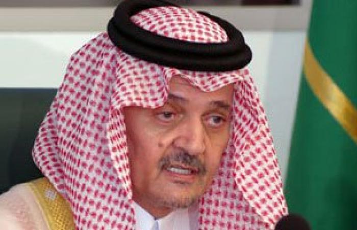 الخارجية السعودية تعلن وفاة الأمير سعود الفيصل