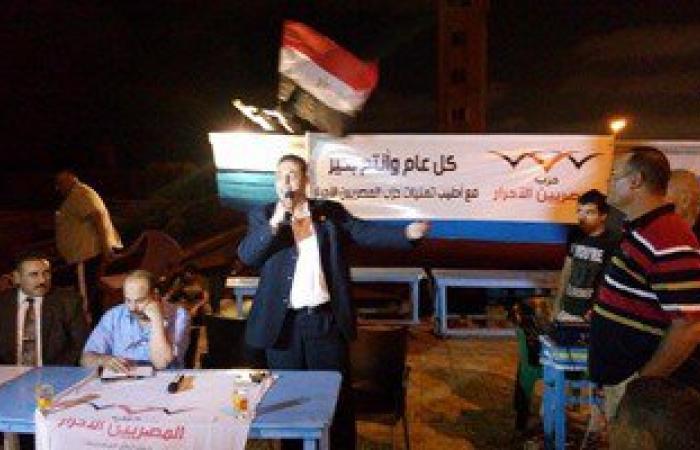 """""""المصريين الأحرار"""" بالإسكندرية ينظم لقاءً مع الصيادين للوقوف على مشاكلهم"""