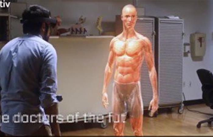 بالفيديو.. لطلبة الطب..تقنية جديدة تستعرض جسم الإنسان تنهى عصر تشريح الجثث والهياكل